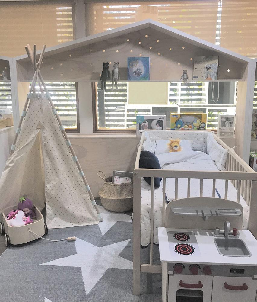 showroom-baby-tuto7